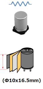Φ10x16.5mm