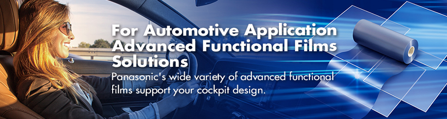 Photo:Advanced Functional Films for Automotive Applications