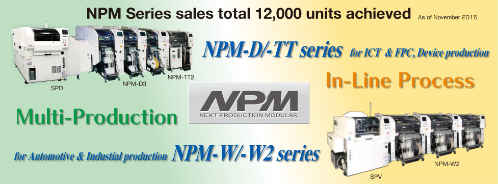 NPM Series sales total 12,000 units achieved
