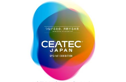 CPS/IoT Exhibition CEATEC JAPAN 2018
