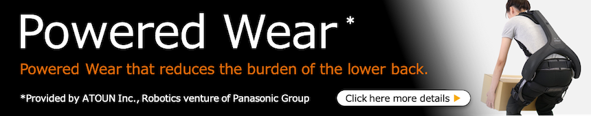 Powered Wear, Powered Wear that reduces the burden of the lower back. Provided by ATOUN Inc., Robotics venture of Panasonic Group, click here more details